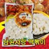 [Event] 쌀떡국(600g) * 5봉지
